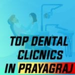 dental clinic in allahabad